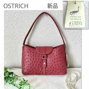 【新品】オーストリッチ ハンドバッグ 未使用品 赤 レッド 軽い オシャレ ostrich レザー