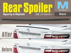 関東送料無料★ 汎用 リアスポイラー/トランクスポイラー M 1200mm ブラック ドレスアップ リップスポイラー ウイング