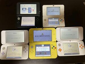 【動作品】1円~ポケモン ピカチュウ ジャンク 大量 セット 本体 2DSLL New3DSLL 3DSLL New3DS 送料無料