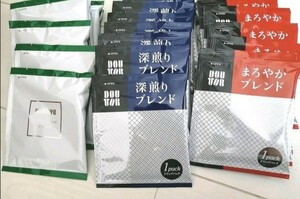 ドトール ドリップコーヒー 3種類 24袋