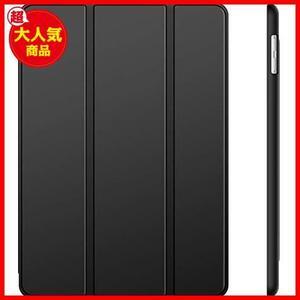 JEDirect iPad 9.7インチ (2018/2017,第6/5世代用) ケース PUレザー 三つ折スタンド オートスリープ機能 (ブラック)