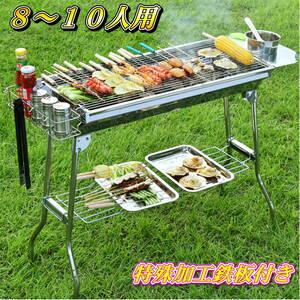 バーベキューコンロ 8~10人用 大容量 サイドテーブル 鉄板付き 調味料入れ付き