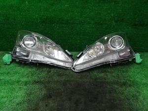 今だけ送料50%OFF☆レクサス IS250 S・GSE20 H18年式・ヘッドライト・左右セット・バラスト バーナー付・HID LED ヘッドランプ 即発送