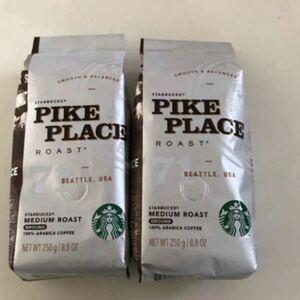 スターバックス スタバ コーヒー豆 STARBUCKS パイク 福袋2021 スターバック スタバコーヒー豆 2袋