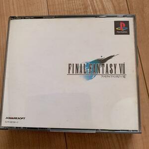 ファイナルファンタジー7 PS ソフト