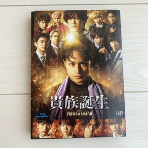 ドラマ 貴族誕生-PRINCE OF LEGEND- Blu-ray