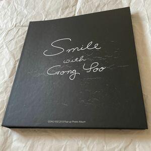 コンユ Smile with Gong yoo ファンミ グッズ