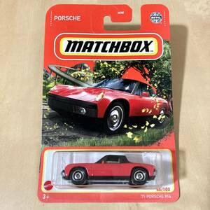 MATCHBOX マッチボックス / '71 PORSCHE 914 レッド