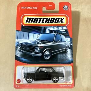 MATCHBOX マッチボックス / 1969 BMW 2002