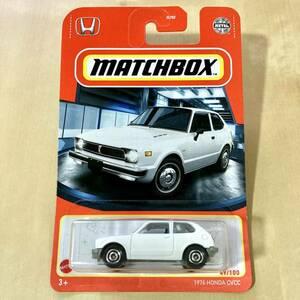 MATCHBOX マッチボックス / 1976 HONDA CVCC