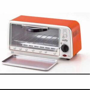 ミッフィー オーブントースター