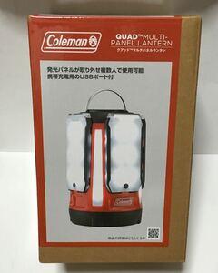 コールマン ランタン クアッドマルチパネル LED 約800ルーメン 新品未開封 Coleman