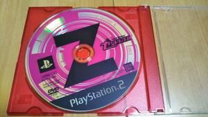 PS2 ソフト 時空冒険記 ゼントリックス 動作確認済み
