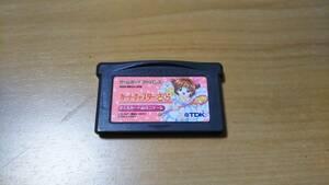 ゲームボーイアドバンス GBA ソフト カードキャプターさくら さくらカードdeミニゲーム 動作確認済み ソフトのみ