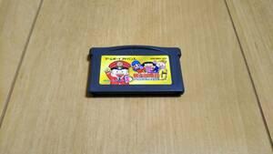 ゲームボーイアドバンス GBA ソフト 桃太郎電鉄G ゴールドデッキを作れ! 動作確認済み ソフトのみ