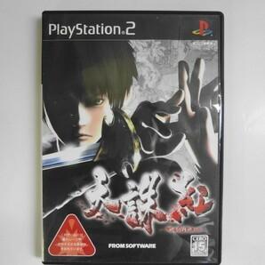 PS2 21-013 ソニー sony プレイステーション2 PS2 プレステ2 天誅 紅 フロムソフトウェア レトロ ゲーム ソフト