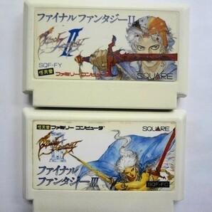 FC21-016 任天堂 ファミコン FC ファイナルファンタジー Ⅱ Ⅲ 2 3 セット スクエア RPG シリーズ レトロ ゲーム カセット ソフト