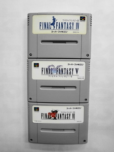 SFC21-012 任天堂 スーパーファミコン SFC ファイナルファンタジー 4 5 6 セット FF RPG スクエア レトロ ゲーム ソフト