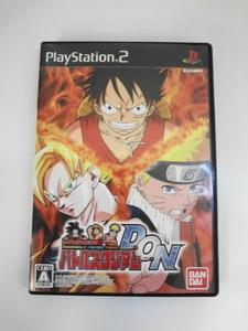 PS2 21-016 ソニー sony プレイステーション2 PS2 プレステ2 バトルスタジアム D.O.N ナルト バンダイ レトロ ゲーム ソフト
