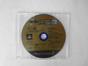 PS2 21-004 電撃プレイステーション2 プレステ2 D54 電撃プレイステーション 10/25号増刊 PlayStation レトロ ゲーム ソニー sony