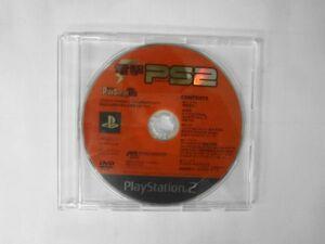 PS2 21-005 電撃プレイステーション2 プレステ2 D60 電撃プレイステーション 7/4号増刊 PlayStation レトロ ゲーム ソニー sony