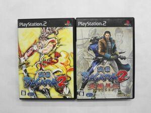 PS2 21-014 ソニー sony プレイステーション2 PS2 プレステ2 戦国BASARA2 英雄外伝 HEROES セット カプコン シリーズ レトロ ゲーム ソフト