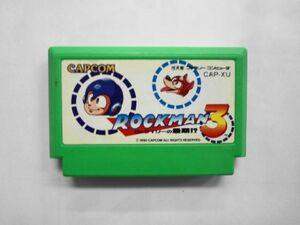 FC21-019 任天堂 ファミコン FC ロックマン3 ワイリーの最期 アクション カプコン ゲームセンターCX レトロ ゲーム カセット ソフト
