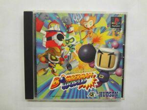 PS21-021 ソニー sony プレイステーション PS 1 プレステ ボンバーマンワールド 人気 シリーズ レトロ ゲーム ソフト ケース割れあり