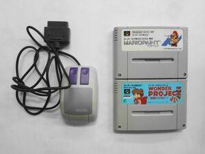SFC21-023 任天堂 スーパーファミコン SFC マウス マリオペイント ワンダープロジェクトJ 機械の少年ピーノ セット レトロ ゲーム ソフト