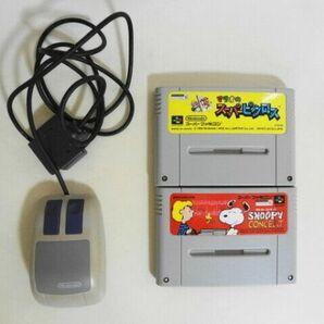 SFC21-024 任天堂 スーパーファミコン SFC マウス ピクロス スヌーピーコンサート セット レトロ ゲーム ソフト