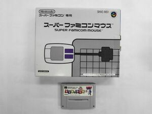SFC21-026 外箱付き 任天堂 スーパーファミコン SFC マウス マウスパッド SHVC-MS1 ペイント ワリオ セット レトロ ゲーム ソフト