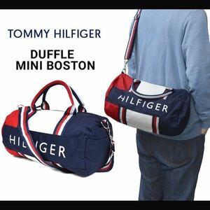 【送料無料】TOMMY HILFIGER ミニ ダッフルバッグ ボストンバッグ ショルダーバッグ 2way トミーヒルフィガー