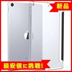 【売切り赤字!】 ★カラー:クリア★ iPad Mini 5 2019 ESR ケース クリア バックカバー [Smart Cover非対応]軽量 スリム ハード PC