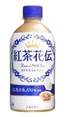 新品/未開封 コカコーラ社 紅茶花伝 ロイヤルミルクティー ペットボトル 440ml×24本