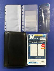 フランクリン プランナーセット ポケットサイズ 総額19910円