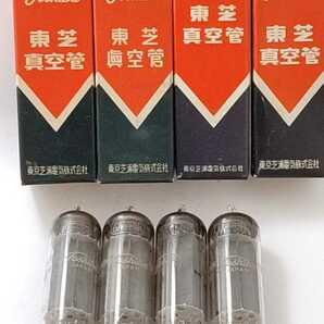 09861 東芝 6M-P18 4本 未使用 TOSHIBA 真空管