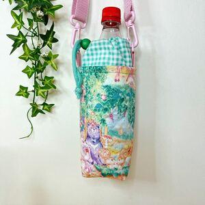 ハンドメイド ペットボトルホルダー 水筒カバー(保冷・保温)C