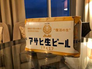 アサヒ生ビール マルエフ 350ml×6缶