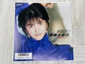 g322 EP レコード 荻野目洋子 / 湾岸太陽族 / 粉雪のリゾート シングル