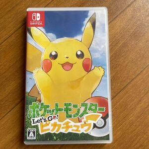 【Switch】 ポケットモンスター Let s Go! ピカチュウ [通常版]