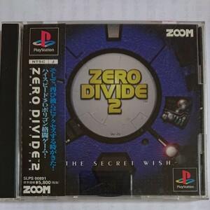 ZERO DIVIDE2 プレイステーション ソフト