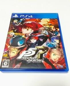 【PS4】ペルソナ5 ザ・ロイヤル ペルソナ5R