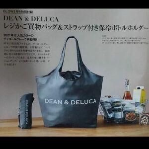 DEAN&DELUCA エコバッグ 保冷ボトルケース 新品