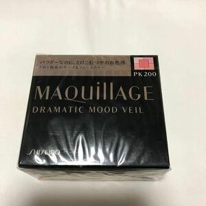 【新品】マキアージュ ドラマティックムードヴェール      PK 200