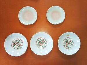萩焼き 豆皿 手塩皿 栄光 2枚 清水焼 銘々皿 陶玉 3枚 小皿