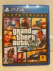 PS4 グランドセフトオート5 プレミアムエディション