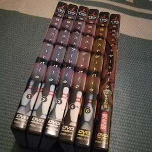 美品 IWGP 池袋ウエストゲートパーク DVD 国内正規品