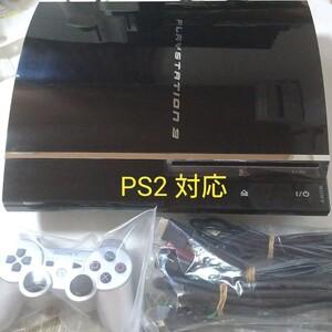 ソニー PS3 ★PS2動作OK★ハイスペック CECHA00★ 最上位モデル