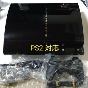 ソニー PS3 ★PS2対応モデル★ハイスペック CECHB00★ 上位モデル