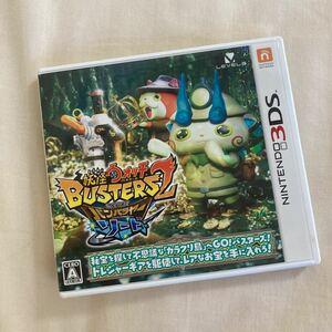 妖怪ウォッチバスターズ2 バンバラヤー 3DS ソード 秘宝伝説 3DSソフト